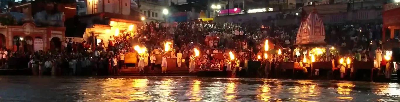 Ganga Arti in the evening